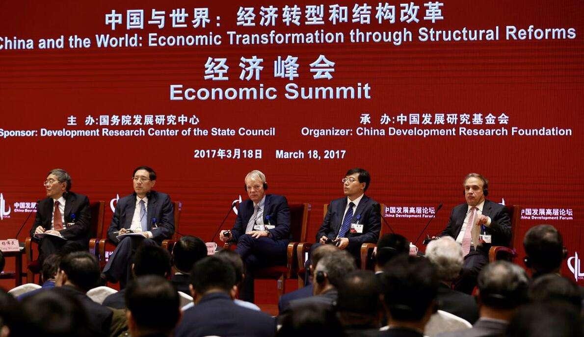 张高丽:深化混改 在电力、石油、军工等领域迈出实质性步伐
