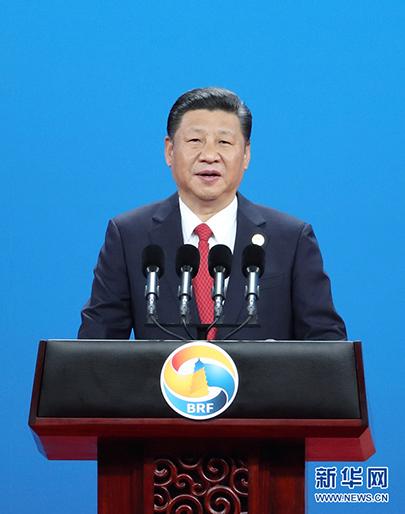 """习近平出席""""一带一路""""国际合作高峰论坛开幕式并发表主旨演讲"""