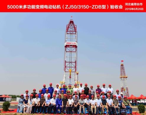 国内地勘行业首台5000米多功能变频电动yabo4通过验收