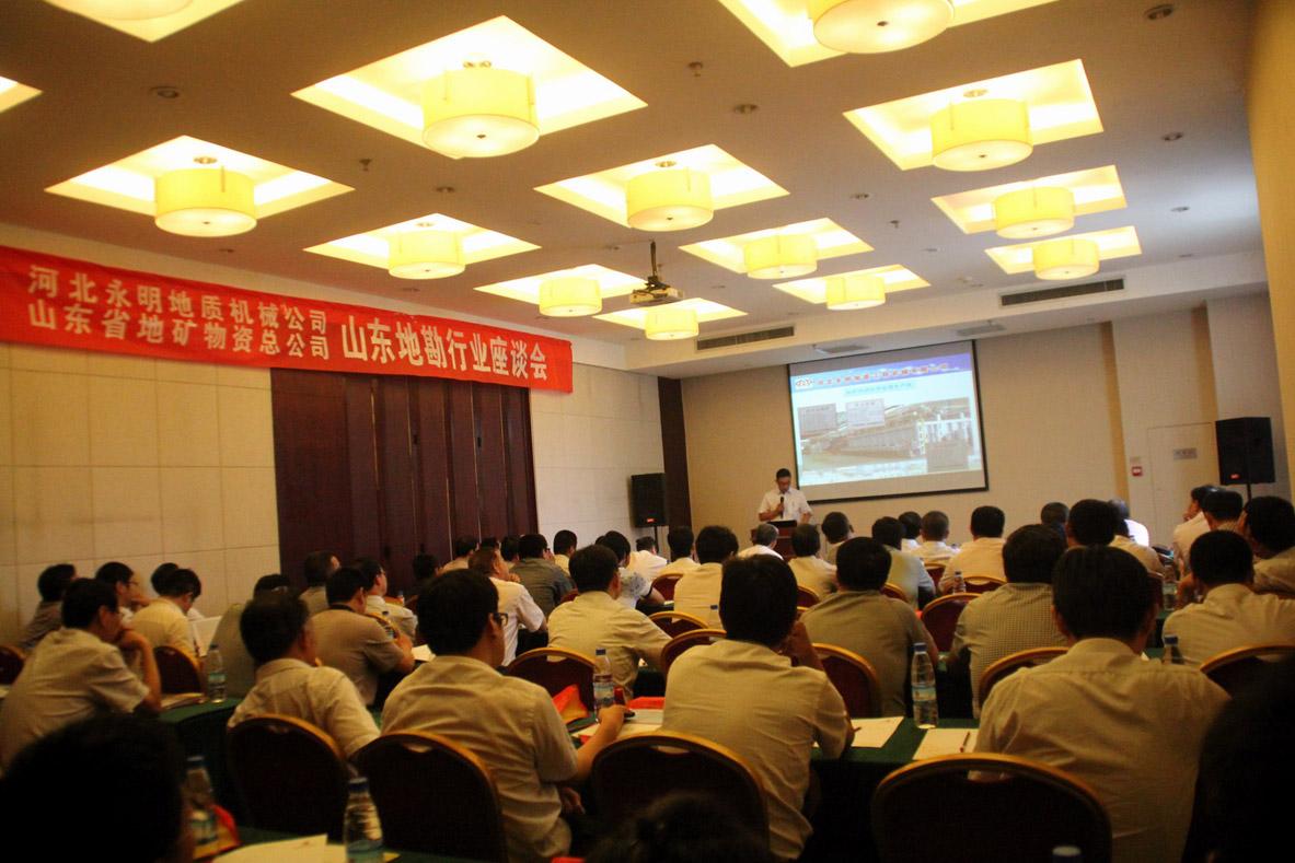 河北yabosportsapp举办山东省客户座谈会