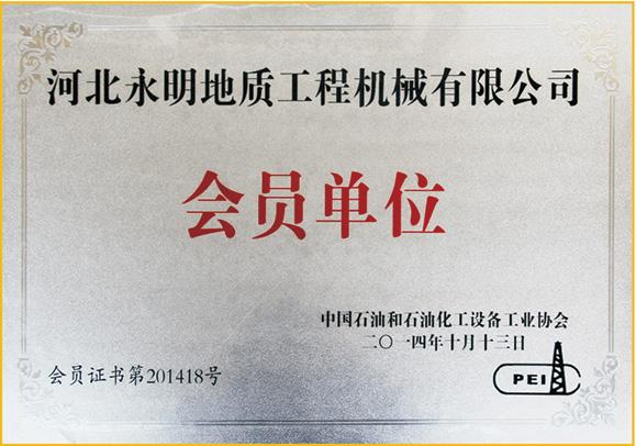 齐发娱乐|齐发娱乐唯一官网|齐发娱乐官方网站_中国石油和石油化工设备工业协会会员单位