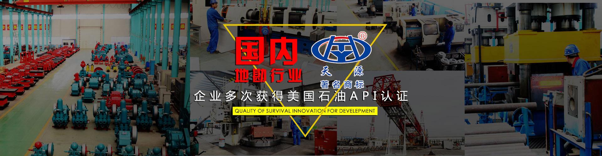企业多次获得美国石油API认证
