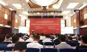 第七届全国煤炭地质勘查技术论坛曁中国地质学会洁净煤地质专业委员会第二届学术年会