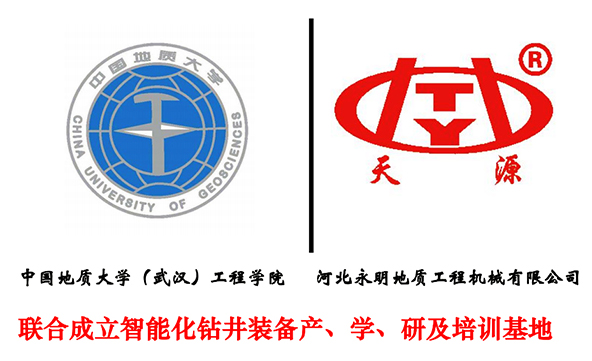 齐发娱乐官方网站_中国地质大学(武汉)工程学院与河北齐发娱乐官方网站 签署战略合作框架协议